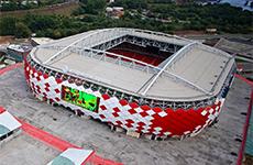 Otkrytie Arena
