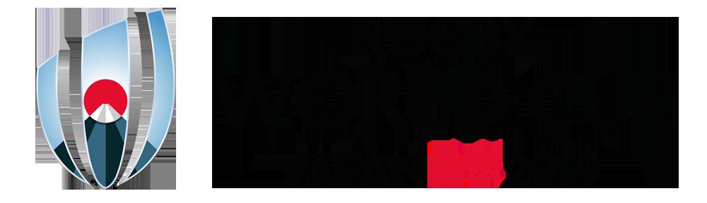 Pronostics Coupe du Monde de Rugby